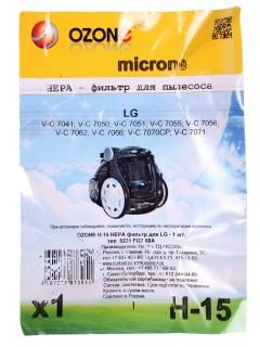 Купить Фильтр для пылесоса Ozone H-15 по цене 383 в городе Ейске ... c93d04b4524